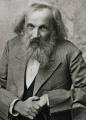 150 років Періодичної системи елементів Д.І.Менделеєва