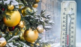 З Новим 2021 Роком та Різдвом Христовим